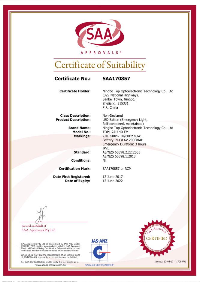 CertificateND170857s